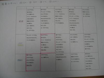 Img_0299_2