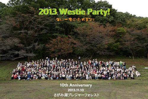 2013album