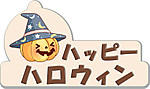 Halloween064