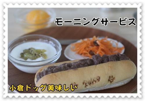 Photo_4_2
