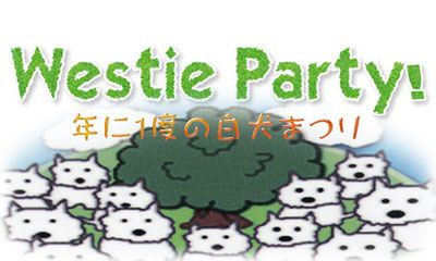 Westie Party!